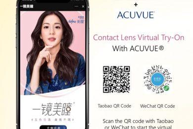 virtual-contact-lens.jpeg