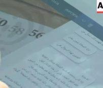 Servicios Fatwa habilitados para IA: servicio fatwa