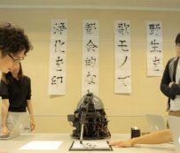 Millennials desarrollan al primer director creativo de Inteligencia Artificial