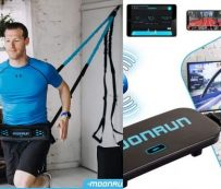 Virtual Running Sports Equipment: entrenador cardiovascular 'MoonRun'