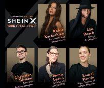 Concursos rápidos de diseño de moda: Shein